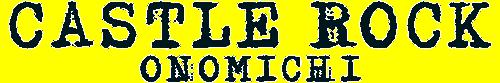 CASTLE ROCK −尾道のクロワッサン専門店−
